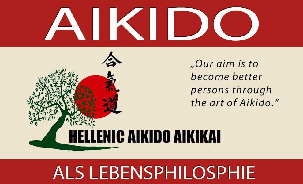Hellenic Aikido Aikikai - becoming better persons through the art of Aikido